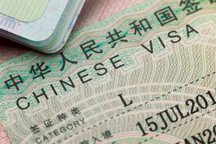 Tadex China Visa