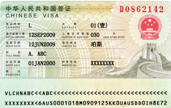 Tadex China